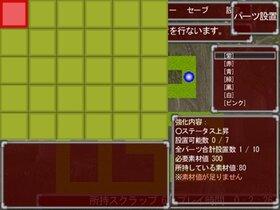 鋼の心 Game Screen Shot3