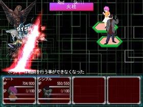 鋼の心 Game Screen Shot4