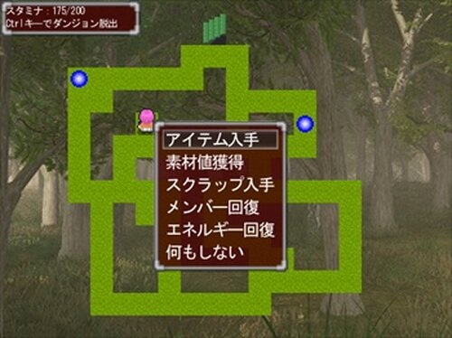 鋼の心 Game Screen Shot5