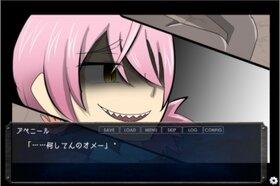 箱庭の天魔 Game Screen Shot3
