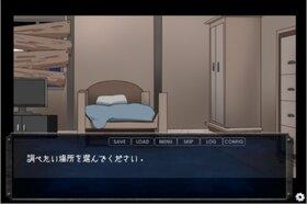 箱庭の天魔 Game Screen Shot4