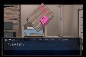 箱庭の天魔 Game Screen Shot5