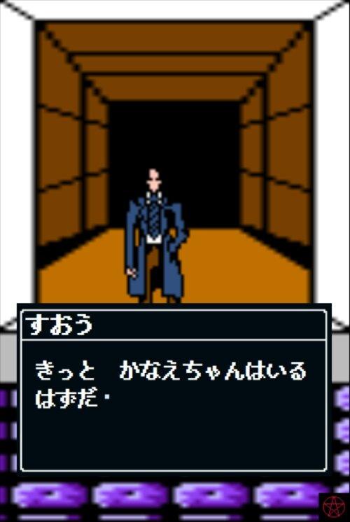大正怪聞禄 第五話 Game Screen Shot1