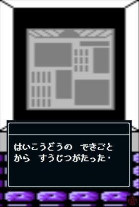 大正怪聞禄 第五話 Game Screen Shot2
