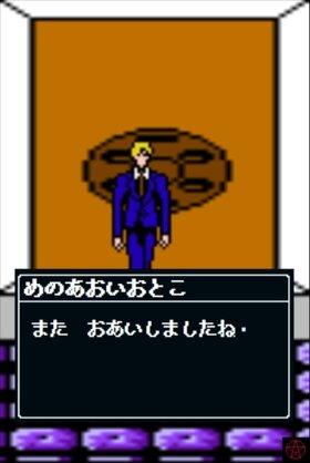 大正怪聞禄 第五話 Game Screen Shot3