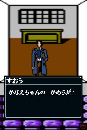 大正怪聞禄 第五話 Game Screen Shot4