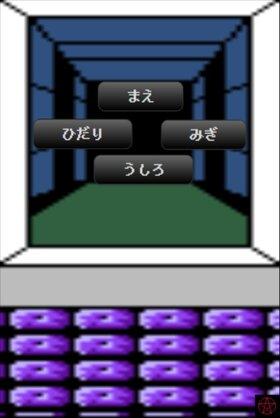 大正怪聞禄 第五話 Game Screen Shot5