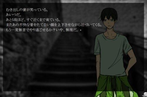 神様の助手 Game Screen Shot5