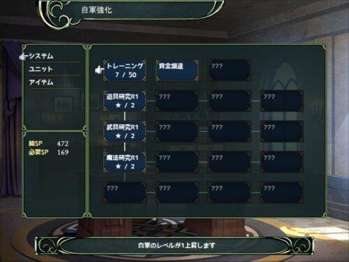 サタニックワーカー vol.1 Game Screen Shot1
