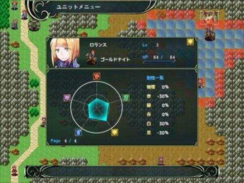 サタニックワーカー vol.1 Game Screen Shot2