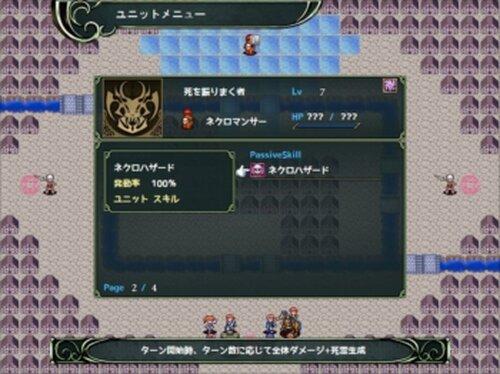 サタニックワーカー vol.1 Game Screen Shot5