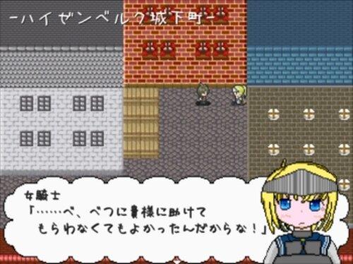 ロンリークエスト Game Screen Shot3