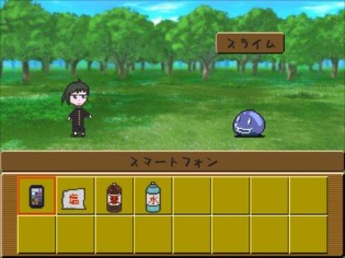 ロンリークエスト Game Screen Shot4