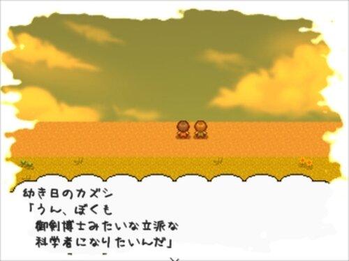 ロンリークエスト Game Screen Shot5