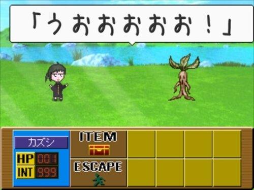 ロンリークエスト Game Screen Shots