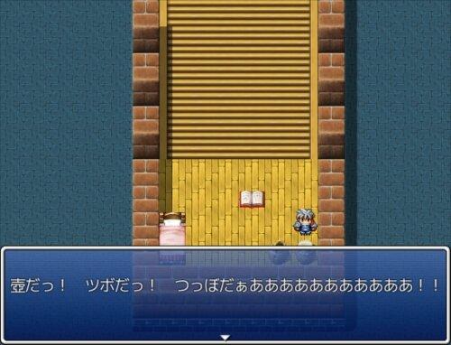 迷宮―ラビリンス― Game Screen Shot1