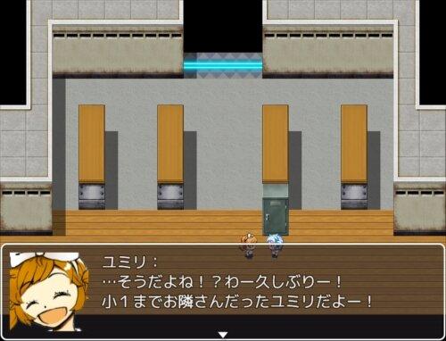 メビウス8 デモ版 Game Screen Shot1