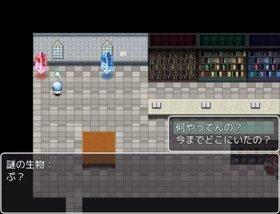 メビウス8 デモ版 Game Screen Shot3