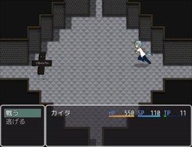 メビウス8 デモ版 Game Screen Shot4