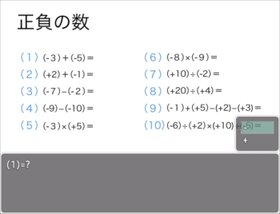 メビウス8 デモ版 Game Screen Shot5
