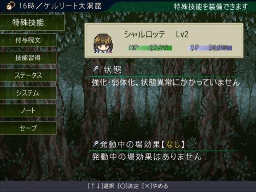 レイユウサイ Game Screen Shot1