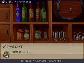レイユウサイ Game Screen Shot2