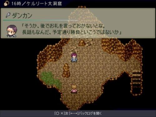 レイユウサイ Game Screen Shot3