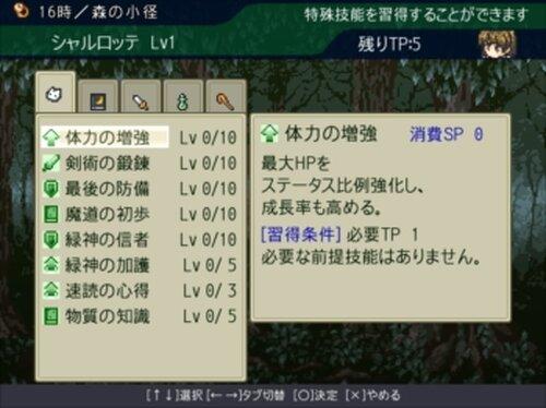 レイユウサイ Game Screen Shot4