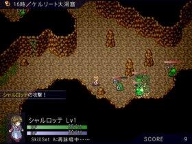 レイユウサイ Game Screen Shot5