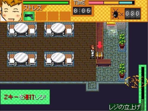 GO!GO!ゴロー!!-潜入者G- Game Screen Shot1