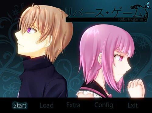 リバース・ゲーム Game Screen Shot1