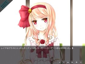 リバース・ゲーム Game Screen Shot3