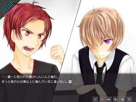 リバース・ゲーム Game Screen Shot4
