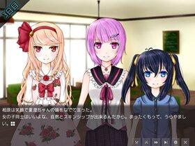 リバース・ゲーム Game Screen Shot5