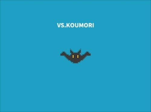 あにまるバウンド危機一髪!! Game Screen Shot3