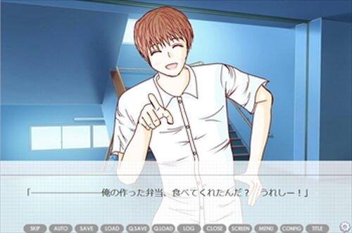 君の心臓は誰のもの Game Screen Shot3
