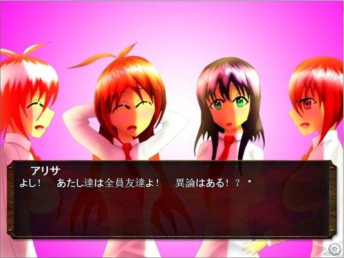 BLOOD SUGAR Game Screen Shot