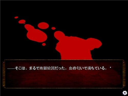 BLOOD SUGAR Game Screen Shot3