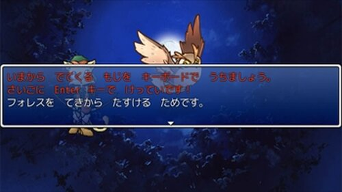 なもなきぼうけんたん Game Screen Shot2