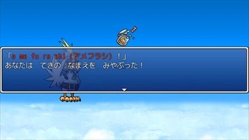 なもなきぼうけんたん Game Screen Shot5