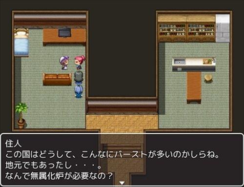 バースト&スパーク Game Screen Shot2