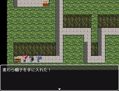 バースト&スパーク Game Screen Shot3