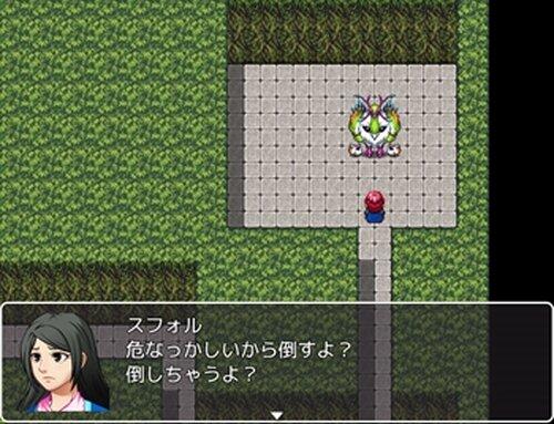 バースト&スパーク Game Screen Shot5