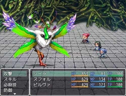 バースト&スパーク Game Screen Shots