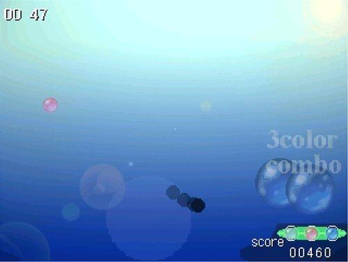 シンソウソウ Game Screen Shot1