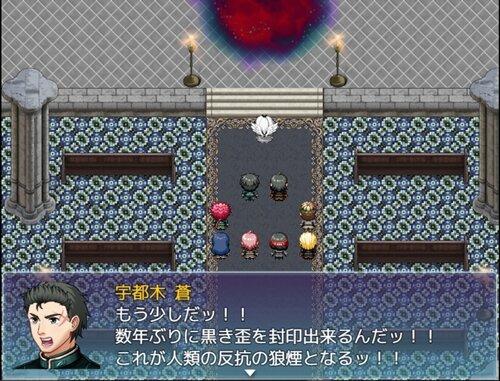 機械天使リュミエール【ATB版】 Game Screen Shot1