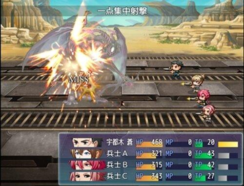 機械天使リュミエール【ATB版】 Game Screen Shot2