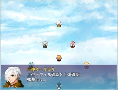 機械天使リュミエール【ATB版】 Game Screen Shot4
