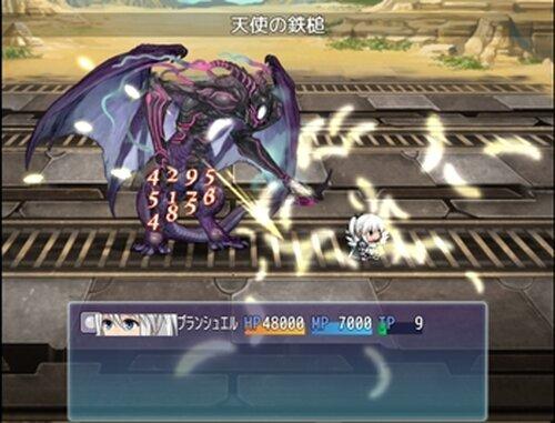 機械天使リュミエール【ATB版】 Game Screen Shots