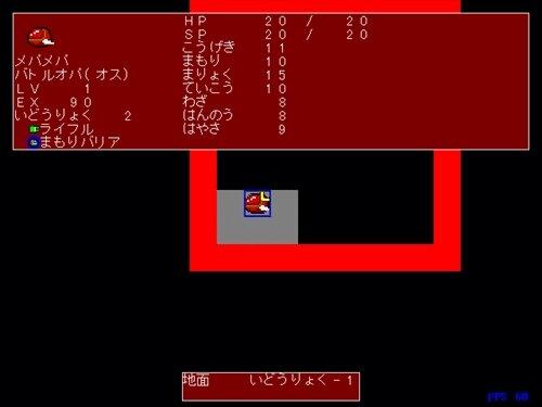 オパ族バトル! Game Screen Shot1